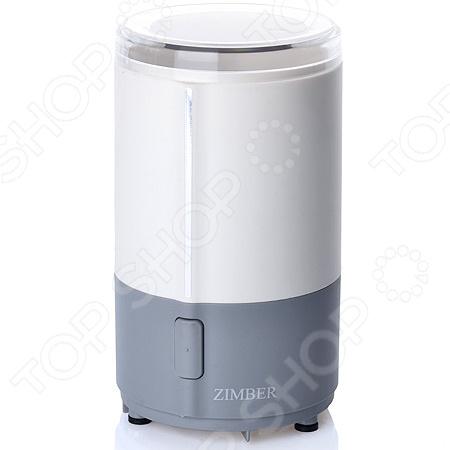 Кофемолка ZM-11212
