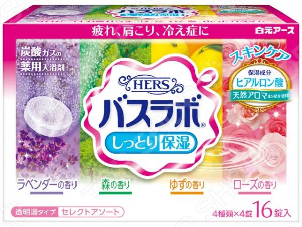Соль для ванны Hakugen Eartn HERS Bath Labo с ароматами лаванды, леса, юдзу, розы