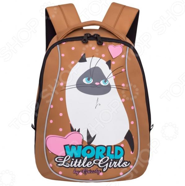 Рюкзак детский Grizzly RS-764-7/2