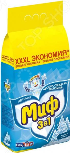 Порошок стиральный МИФ «Морозная Свежесть»