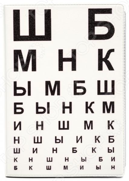 Обложка для автодокументов кожаная Mitya Veselkov «ШБ» цена