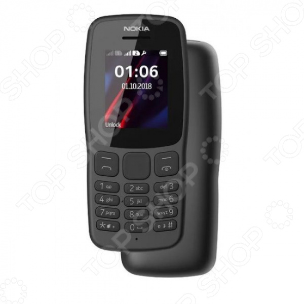 91513f56f73 Nokia 106 2018 – купить мобильный телефон