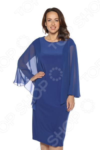 Платье VEAS «Торжественный прием». Цвет: синий