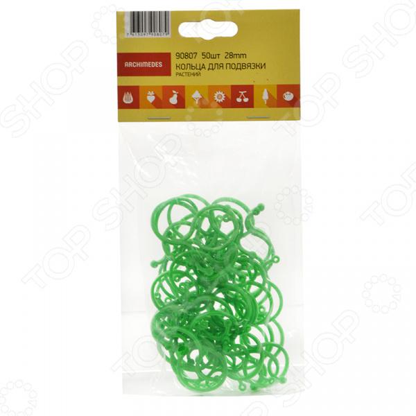 Кольца для подвязки растений Archimedes 90807