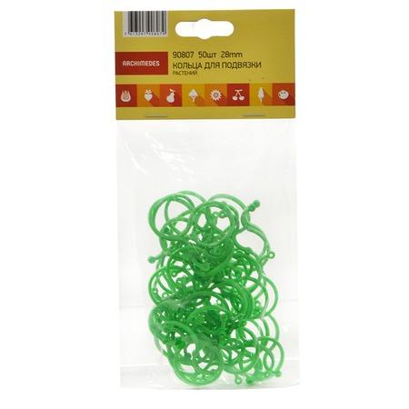 Купить Кольца для подвязки растений Archimedes 90807