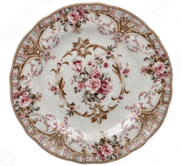 Тарелка десертная Utana «Абингтон Роуз»