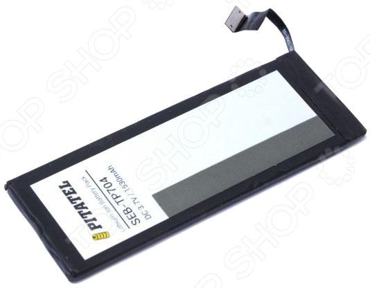 Аккумулятор для телефона Pitatel SEB-TP704 аккумулятор для камеры pitatel seb pv1032