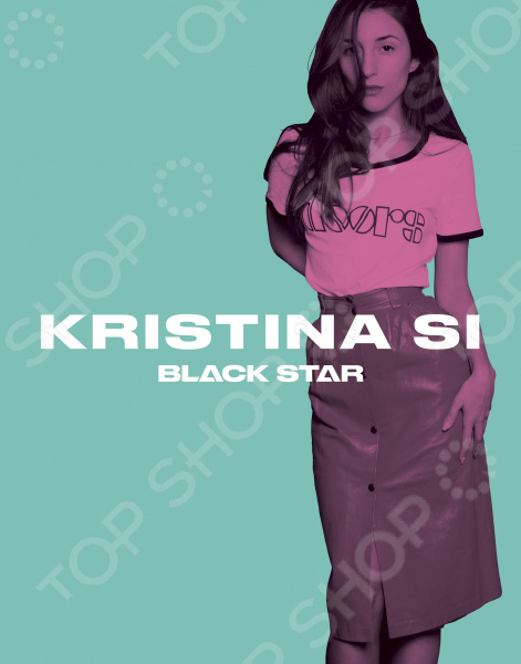 Эксмо 978-5-699-91273-5 Тетрадь в клетку Kristina Si. Я знаю, что вы делали прошлым летом...