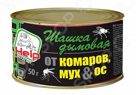 Шашка дымовая от комаров, мух и ос Boyscout Help