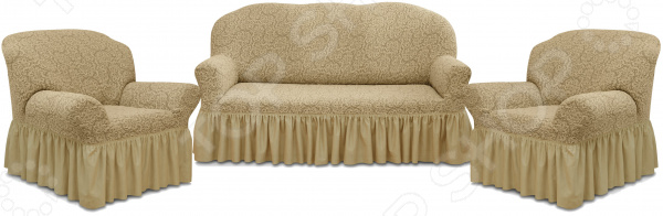 Натяжной чехол на трехместный диван и чехлы на 2 кресла Karbeltex Euro «Престиж» 10029 с оборкой