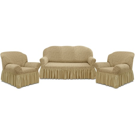Купить Натяжной чехол на трехместный диван и чехлы на 2 кресла Karbeltex «Престиж» 10029 с оборкой