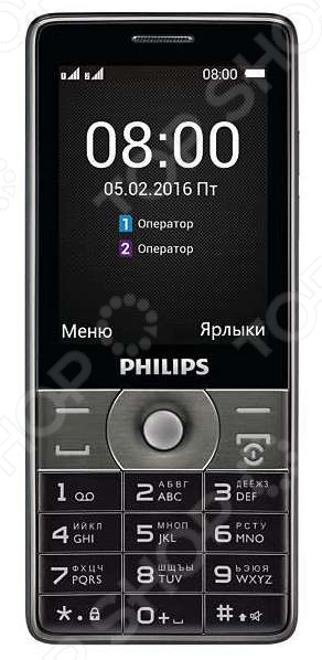 Телефон мобильный Philips Xenium E570 philips xenium e570 dark gray