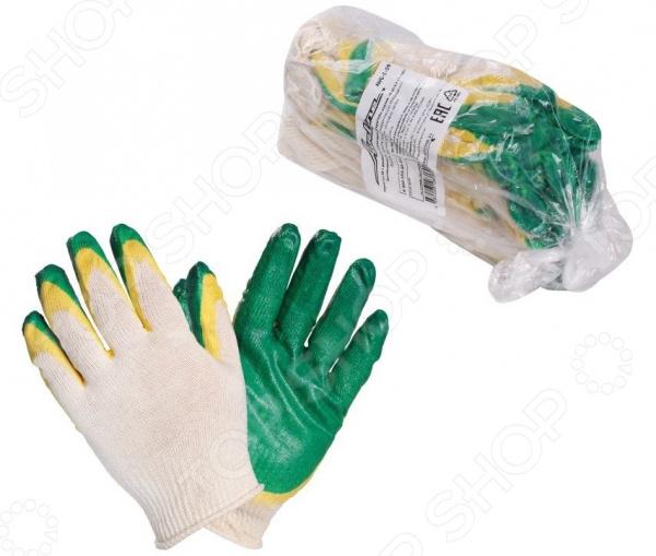 Перчатки с латексным покрытием Airline AWG-C-09 аксессуар airline awg m 08 перчатки