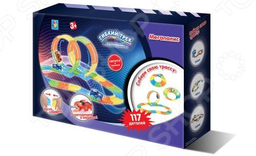 Конструктор игровой 1 Toy «Гибкий трек. Мегаполис» цена