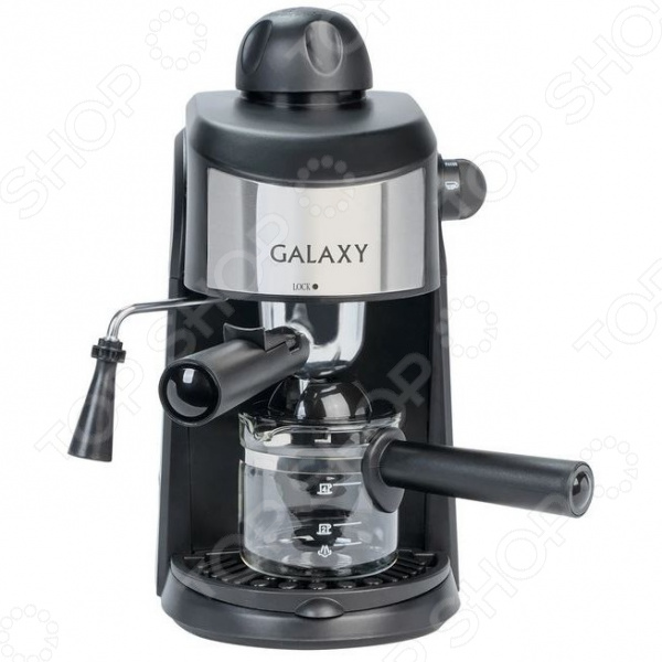 Кофеварка Galaxy GL 0753