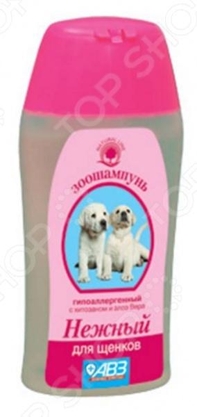Шампунь для щенков гипоаллергенный Агроветзащита «Нежный» АВ862