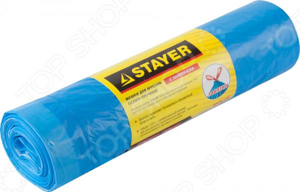 Мешки для мусора Stayer Comfort 39155