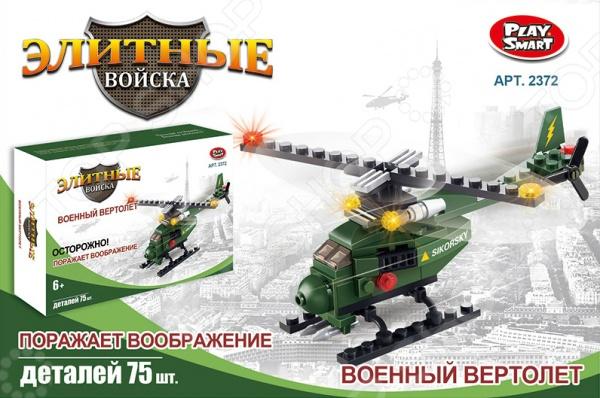 PlaySmart «Военный вертолет»