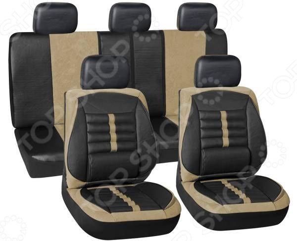 Набор чехлов для сидений SKYWAY Protect 2 «Рифленый» чехол на сиденье skyway chevrolet cobalt седан ch2 2