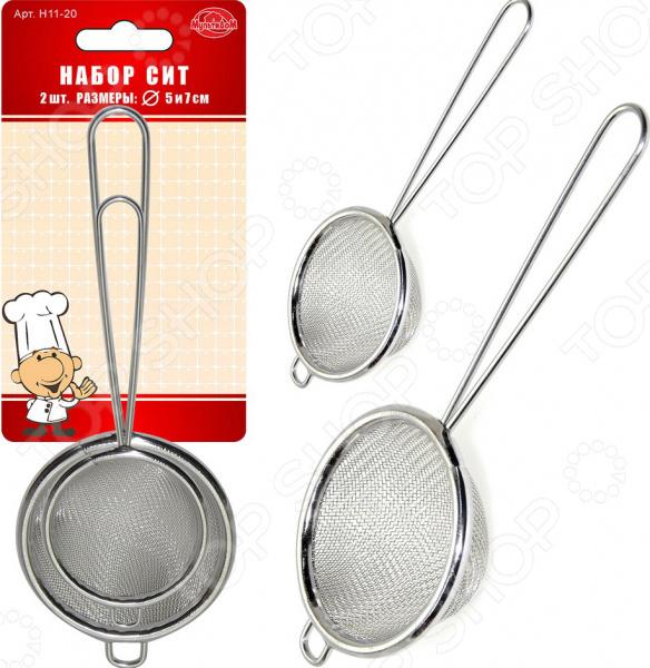 Набор сит Мультидом H11-20 набор мешочков для приготовления яйца пашот tovolo одноразовые 20 шт