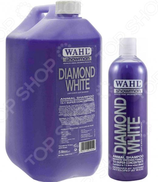 Шампунь для животных светлых окрасов Moser Wahl Diamond White
