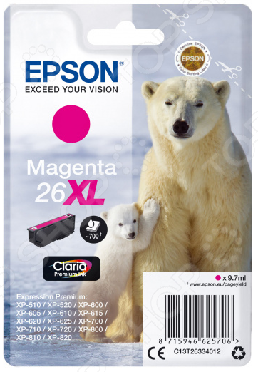 все цены на Картридж повышенной емкости Epson для XP-600/XP-700/XP-800 онлайн