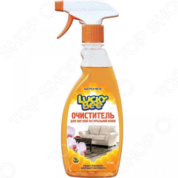 Очиститель для светлой кожи Lucky Bee LB 7511