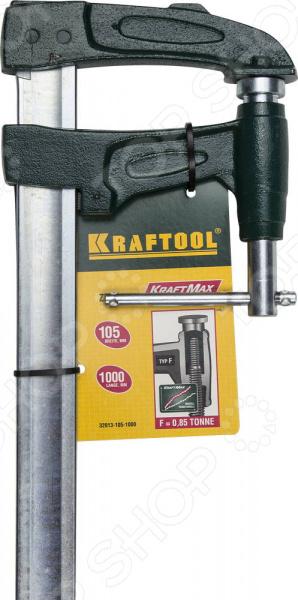 Струбцина F-образная Kraftool 32013 струбцина f образная fit 50х150мм усиленная мягкая ручка