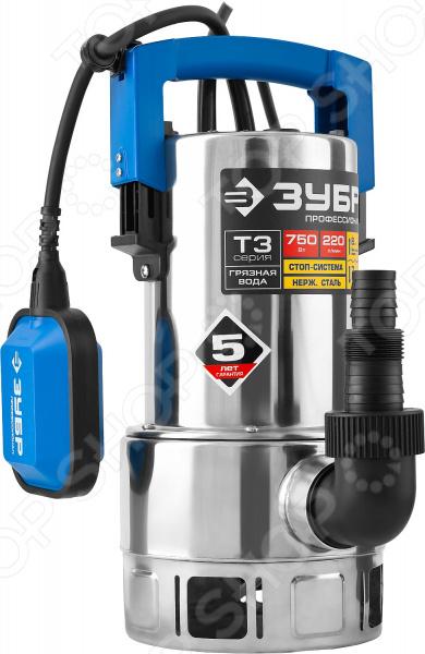 Насос погружной дренажный для грязной воды Зубр «Профессионал» НПГ-Т3-750-С