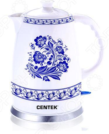 лучшая цена Чайник Centek CT-1058