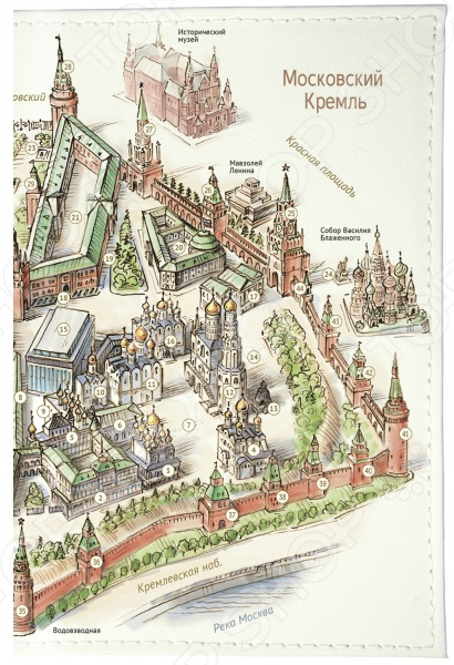 Обложка для паспорта кожаная Mitya Veselkov «Московский Кремль»