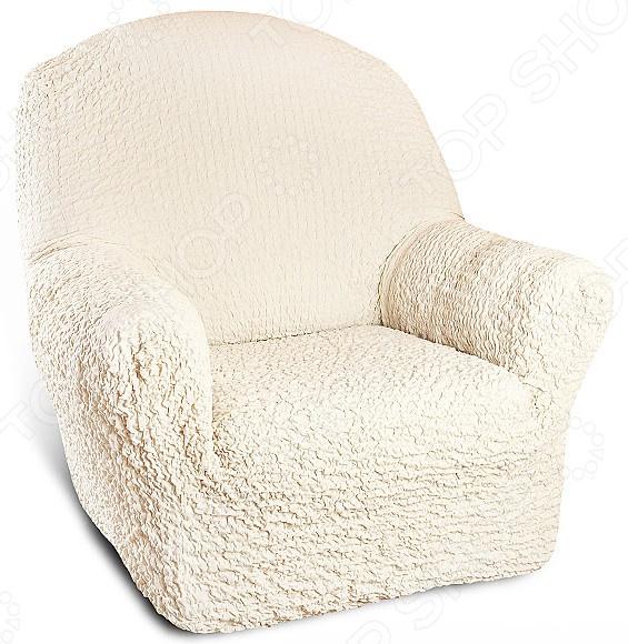 Натяжной чехол на кресло «Модерн. Шампань»
