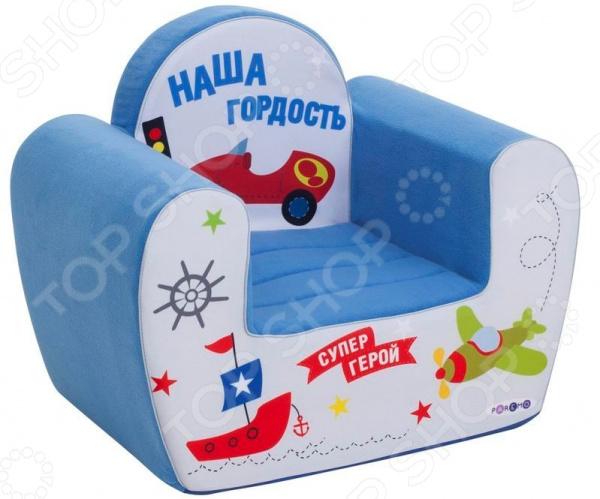 Кресло детское игровое PAREMO «Наша Гордость»