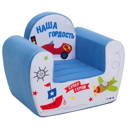 Купить Кресло детское игровое PAREMO «Наша Гордость»