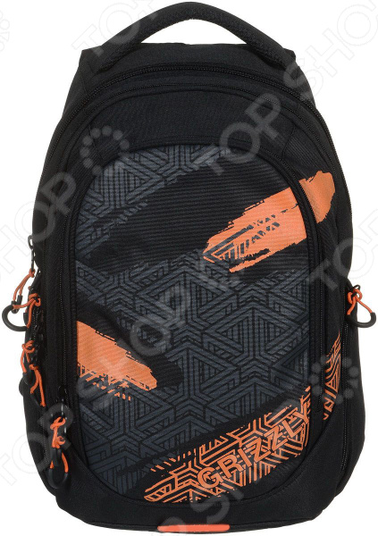 Рюкзак молодежный Grizzly RU-712-1