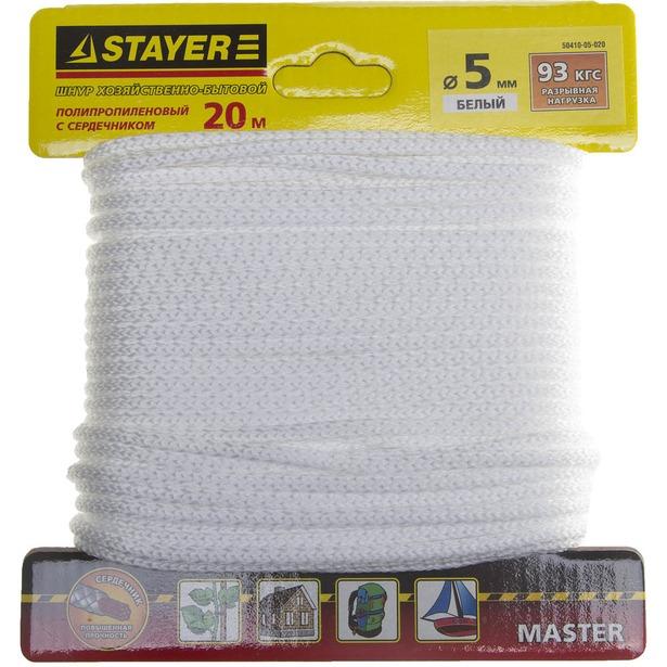 фото Шнур с сердечником Stayer Master. Диаметр: 5 мм. Цвет: белый. Разрывная нагрузка: 93 кгс