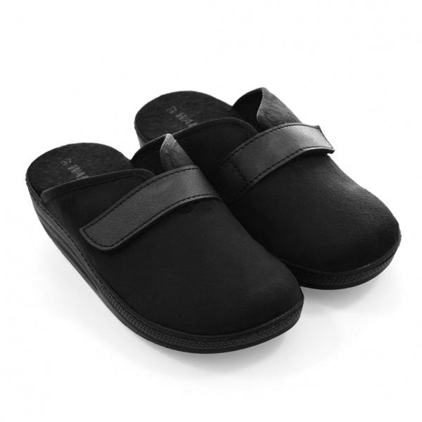 Тапочки Walkmaxx Comfort 2.0. Цвет: черный
