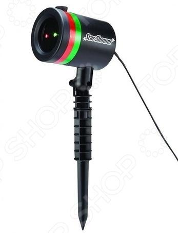 Лазерный проектор Star Shower Laser Light 2