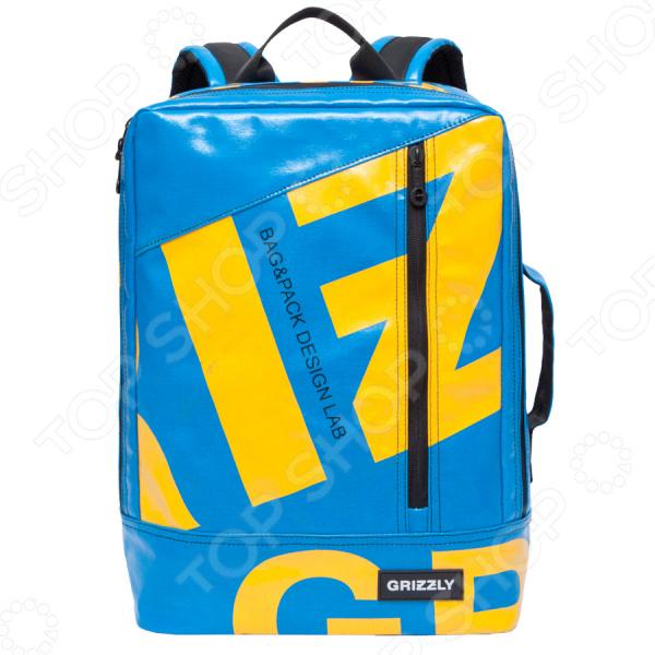 Рюкзак молодежный Grizzly RU-705-1/1