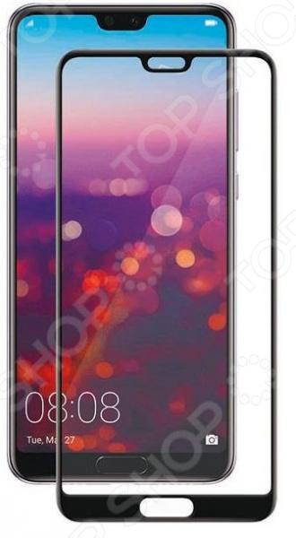 цена Стекло защитное 3D Media Gadget для Huawei P20