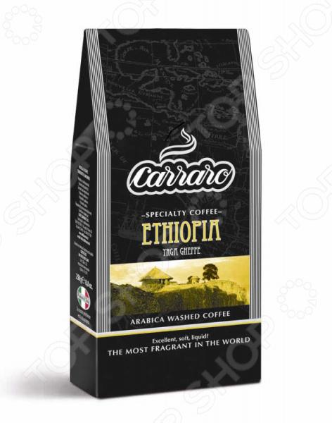 Кофе молотый Carraro Ethiopia великолепный напиток, выполненный в лучших итальянских традициях. Такой образец станет прекрасной основой для приготовления ароматного и вкусного кофе, способного очаровать даже самых взыскательных гурманов и кофеманов. Этот сорт выращивается на вулканической почве в южной части страны на высоте от 1300 до 2100 м, где присутствует резкая граница между влажным и сухим климатом. Уникальный, неповторимый сладковатый вкус достигается за счет влажной электронной обработки и тщательной ручной сортировки зерна. Благодаря тому, что обжарка кофе проходит по классической схеме и имеет среднюю интенсивность, в результате получается великолепное сырье с утонченным вкусовым букетом и многогранным ароматом. Молотый кофе имеет консистенцию средней густоты и богатый аромат с нотками жасмина, что делает его идеальным напитком к десерту после завтрака. Оставляет после себя стойкое и очень приятное послевкусие.