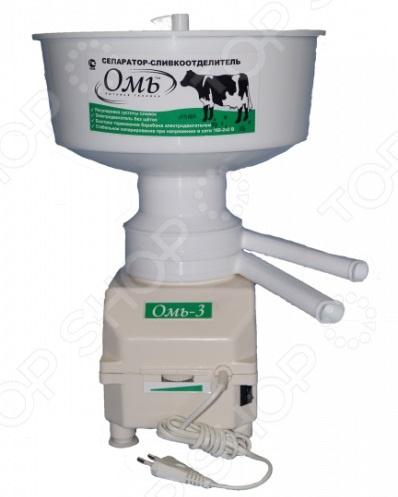 Сепаратор для молока Омь Омь-3