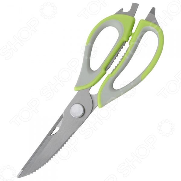 Ножницы кухонные Energy KS-128