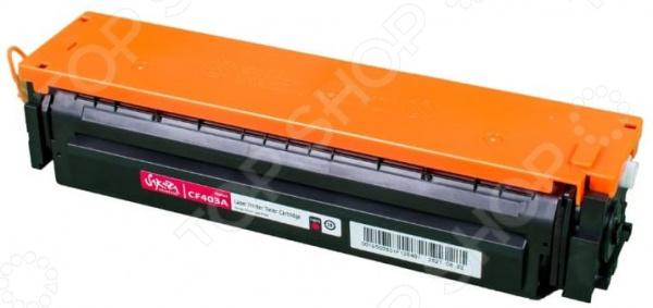Картридж Sakura для HP Color LaserJet Pro M252n/M252dn/MFP277dw/277n, 1400к repalce paper roller kit for hp laserjet laserjet p1005 6 7 8 m1212 3 4 6 p1102 m1132 6 rl1 1442 rl1 1442 000 rc2 1048 rm1 4006