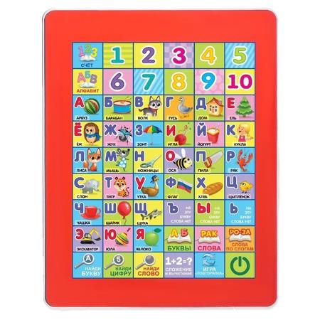 Купить Планшет обучающий Zabiaka «Веселый алфавит» 4092921