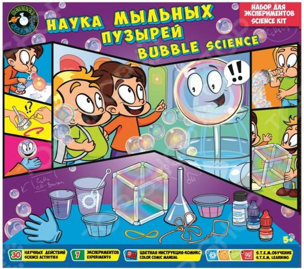 Набор для экспериментов Toys Lab Science Agents «Наука мыльных пузырей»