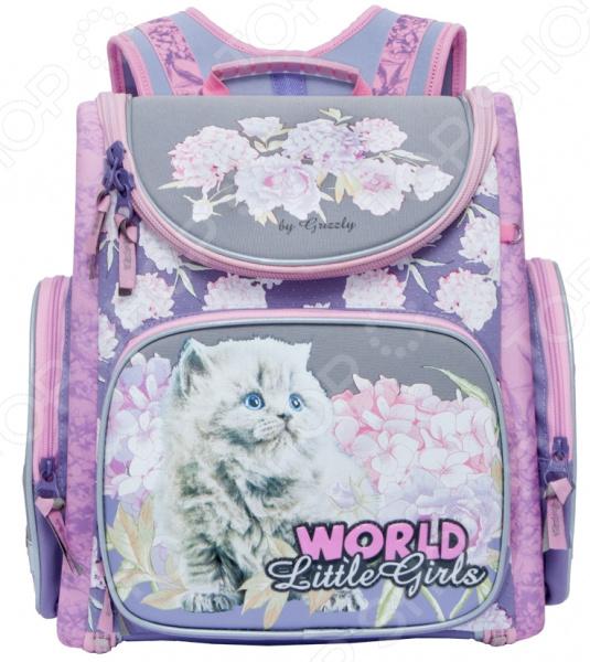 Рюкзак школьный Grizzly RA-771-5/1
