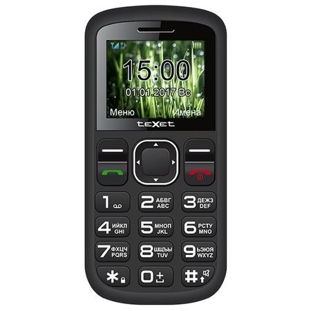 Телефон мобильный Texet TM-B220 (бабушкофон)