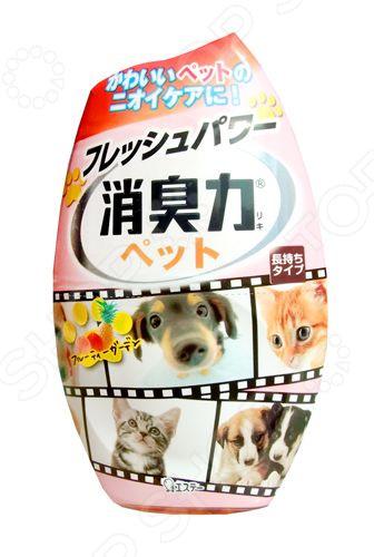 Ароматизатор для комнаты ST против запаха домашних животных Shoushuuriki 121328