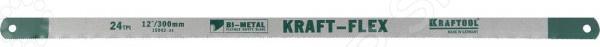 Набор полотен ножовочных по металлу Kraftool Kraft-Flex 15942-24-S50